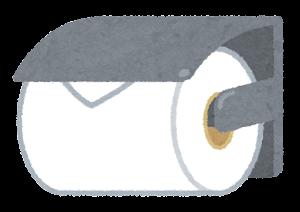 トイレットペーパーのイラスト(三角)