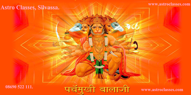 Hanuman Ji