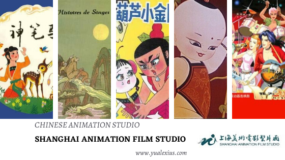 SHANGHAI ANIMATION FILM STUDIO