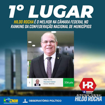 Hildo Rocha é o deputado que mais tem trabalhado pelos municípios!!!