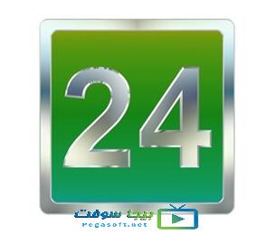 تردد قناة 24 سبورت الرياضية السعودية الجديد 2019 لجميع الأقمار