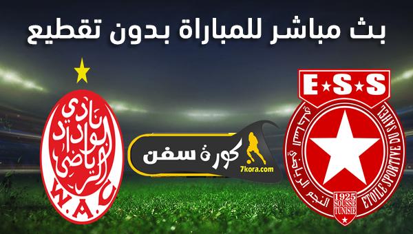 موعد مباراة النجم الرياضي الساحلي والوداد الرياضي بث مباشر بتاريخ 07-03-2020 دوري أبطال أفريقيا