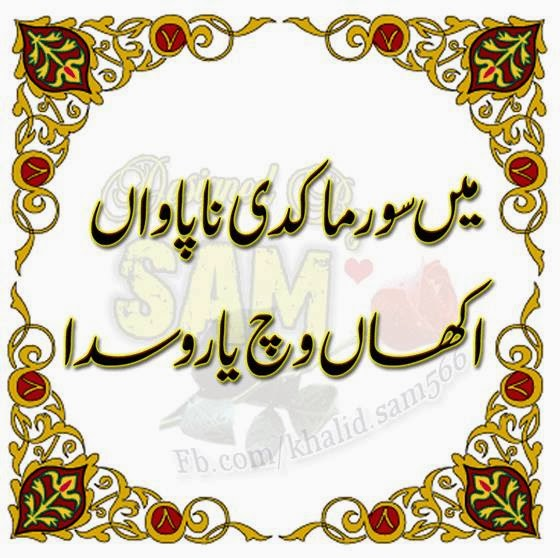 New Relationship Love Quotes: Love SMS In Hindi Messages English In Urdu In Marathi