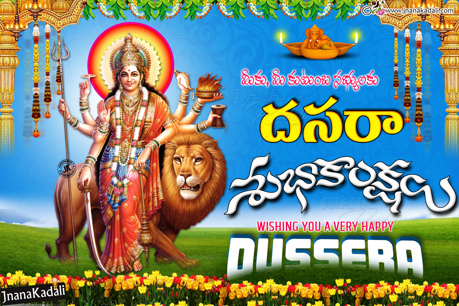 Latest online happy dasara greetings quotes hd wallpapers in telugu dussehra wishes quotes hd wallpapers in telugu telugu dussehra wallpapers greetings telugu dussehra wallpapers m4hsunfo