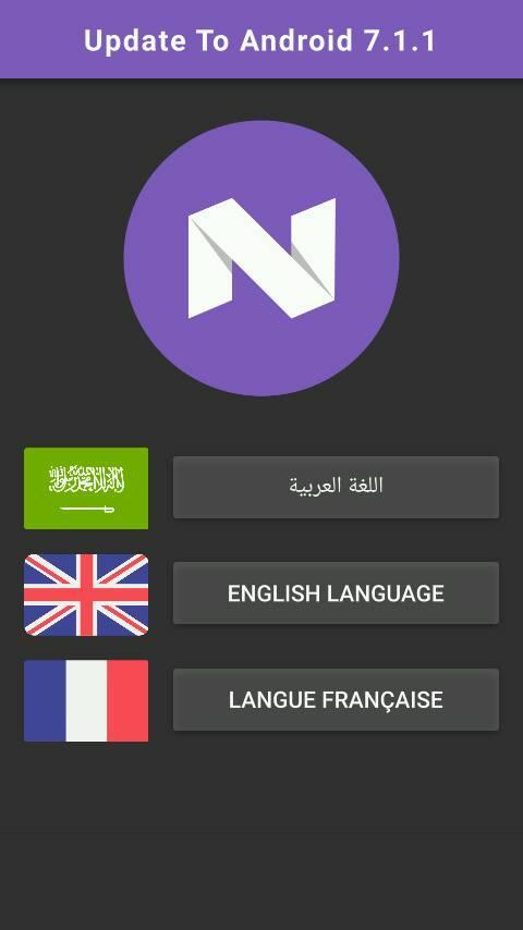 Cara Otomatis Upgrade Android Ke Android Nougat Semua Hp Android