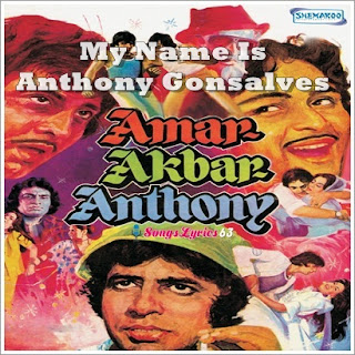 My Name Is Anthony Gonsalves Song Lyrics [1977]