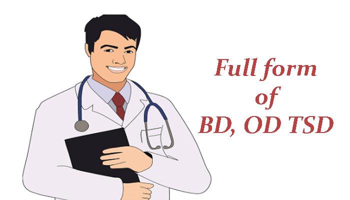 BD, TD, TDS full form in Hindi – बी.डी और टी.डी क्या होता है?