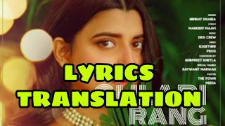 Gulabi Rang Lyrics |  Translation  | in hindi (हिंदी ) – Nimrat Khaira