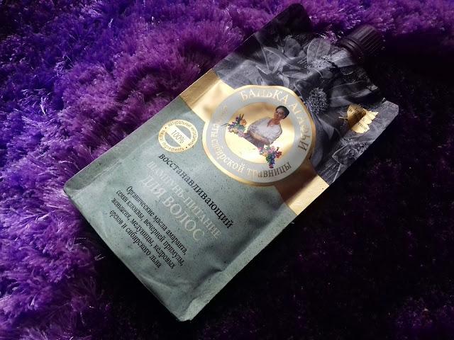 Bania Agafii - szampon do włosów odżywczy – intensywna regeneracja suchych i osłabionych włosów - amarantus, żurawina, pierwiosnek, żeń szeń, miodunka plamista, cedr, len syberyjski