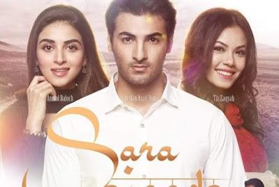 OST Drama Sara Sajeeda (Lagu Tema)