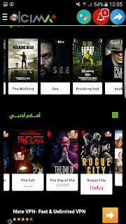 Cima+ APK Latest Version For Android 2021-IPTV4BEST.COM