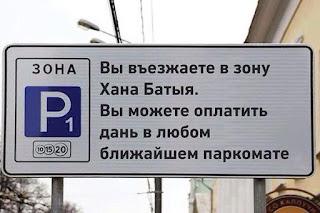 http://www.sovet-gagarin.org/union/301-gagarintsy-protiv-platnykh-parkovok-i-evakuatorov.html