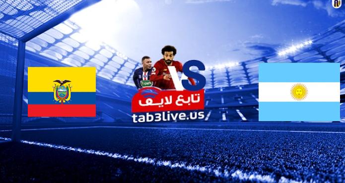 نتيجة مباراة الأرجنتين والإكوادور اليوم 2021/07/04 كوبا أمريكا