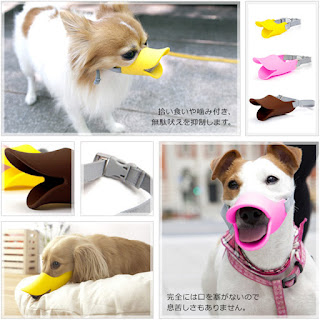 Duck Mouth Shaped Dog Muzzle