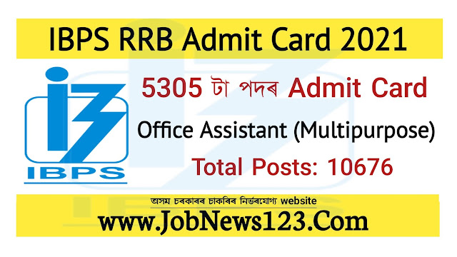 IBPS RRB Office Assistant Admit Card 2021: