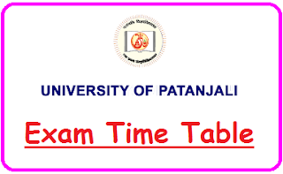 Patanjali University Time Table 2021