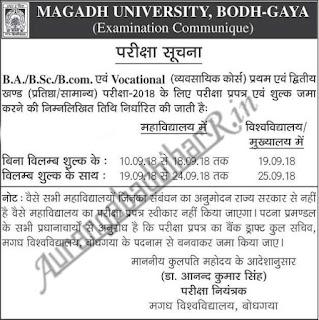 Magadh University BA Bsc B.com part 2 exam date 2018,