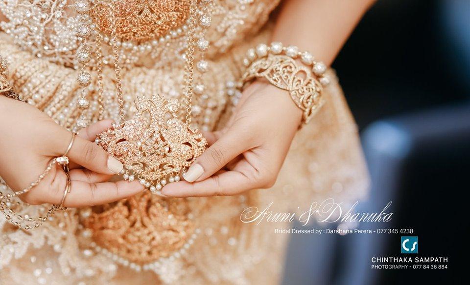 Deweni Inima Aruni Bridal Moments 5