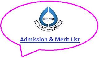 Malda College Merit List
