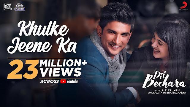 Khulke Jeene Ka  lyrics - Dil Bechara l Hindi lyrics