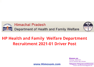 HP Health and Family  Welfare Department Recruitment 2021-01 Driver Post