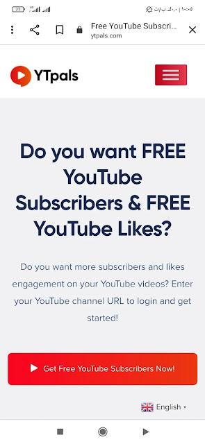 موقع زيادة مشتركين يوتيوب مجانا 2021