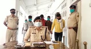 दवा व्यवसायी से लूट कि गई रकम के साथ चारो अभियुक्त को ग्रिफ्तार कर भेजा गया जेल