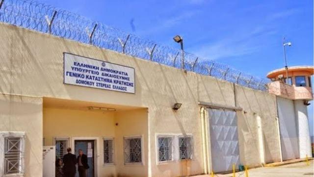 Επέστρεψε ο επικίνδυνος κακοποιός στις Φυλακές Δομοκού