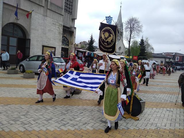 Στη Ρουμανία η χορευτική ομάδα του συλλόγου «Φίλοι του Π.Λ.Ι.»