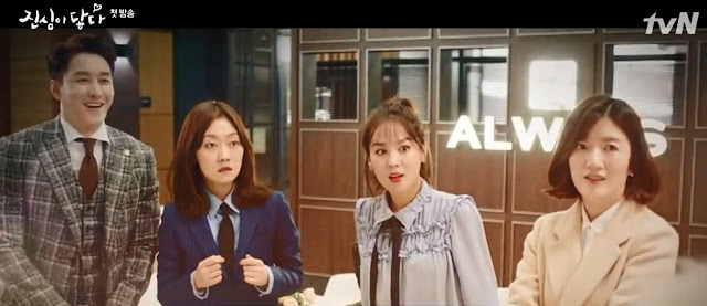 Review Drama Touch Your Heart