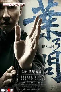 مشاهدة فيلم Ip Man 3 2015 مترجم