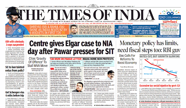Times Of India Epaper 25th January 2020