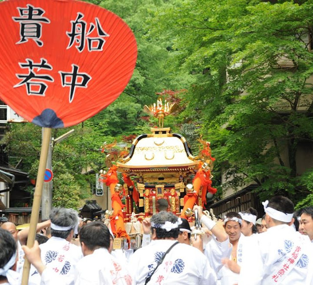 Kifune Matsuri at Kifune Jinja Shrine, Kyoto