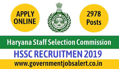 HSSC Recruitment for Various Post Online Form 2019