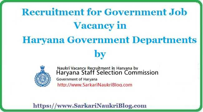 Haryana Ssc 3206 Skill Development Industrial Training Vacancy Advt No 12 2019