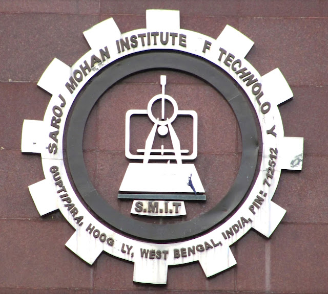 Saroj Mohan Institute of Technology, Saroj Mohan Institute of Technology Guptipara, SMIT