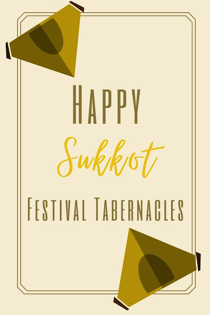 Happy Sukkot Festival Greeting Card | Feast Of Tabernacles | Chag Sukkot Sameach | 10 Free Modern Greeting Cards