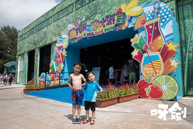 【親子好去處】海洋公園 夏水禮 2017 Summer MAX