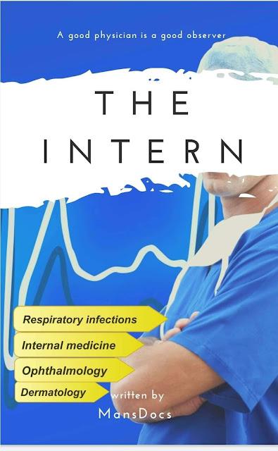 كتاب The intern