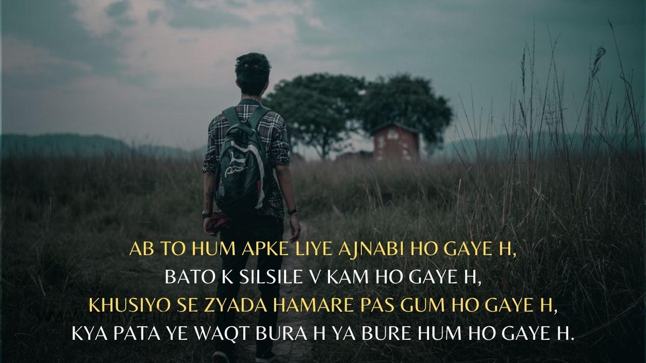 Sad Shayari In English On Love