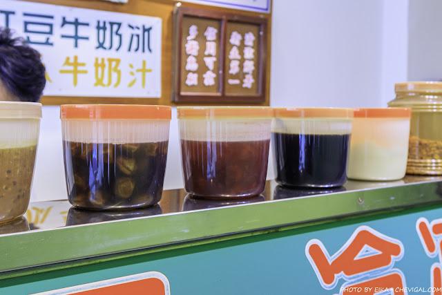 MG 2554 - 樂群冷凍芋重新開張!第五市場30年冰店搬遷至新店址,招牌冷凍芋與古早味冰品等你來回味!