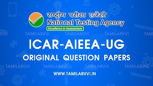 ICAR-AIEEA - JRF All Subject Original Question Paper