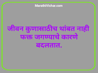 good night text messages in marathi