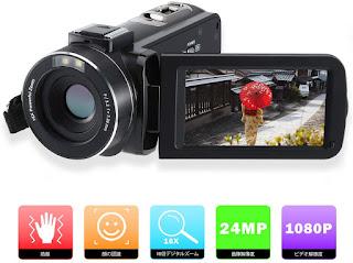 【激安倉庫限定amazonクーポン】デジタルビデオカメラフルHD 50%OFF 4,499円 [5/31まで]