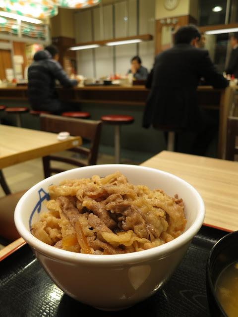Best Tokyo Gyudon Beef Bowl; Mastsuya; restaurant; Roppongi; Tokyo Consult. TokyoConsult