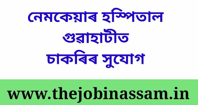 Nemcare Hospital Recruitment 2019