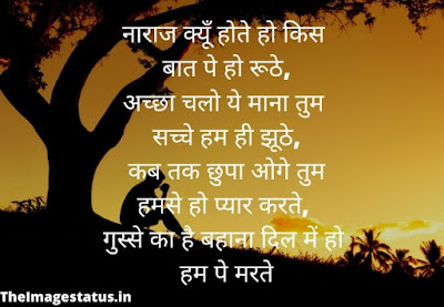 sorry images in hindi for husband
