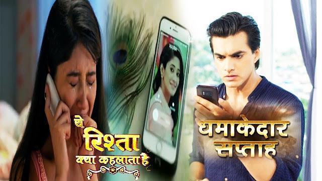 Kartik Naira's first emotional face off after leap in Yeh Rishta Kya Kehlata Hai