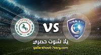 نتيجة مباراة الهلال والاتفاق اليوم الخميس بتاريخ 16-01-2020 كأس خادم الحرمين الشريفين