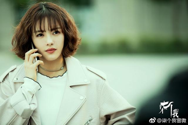 Elvira Cai Wen Jing A Seven-Faced Man c-drama